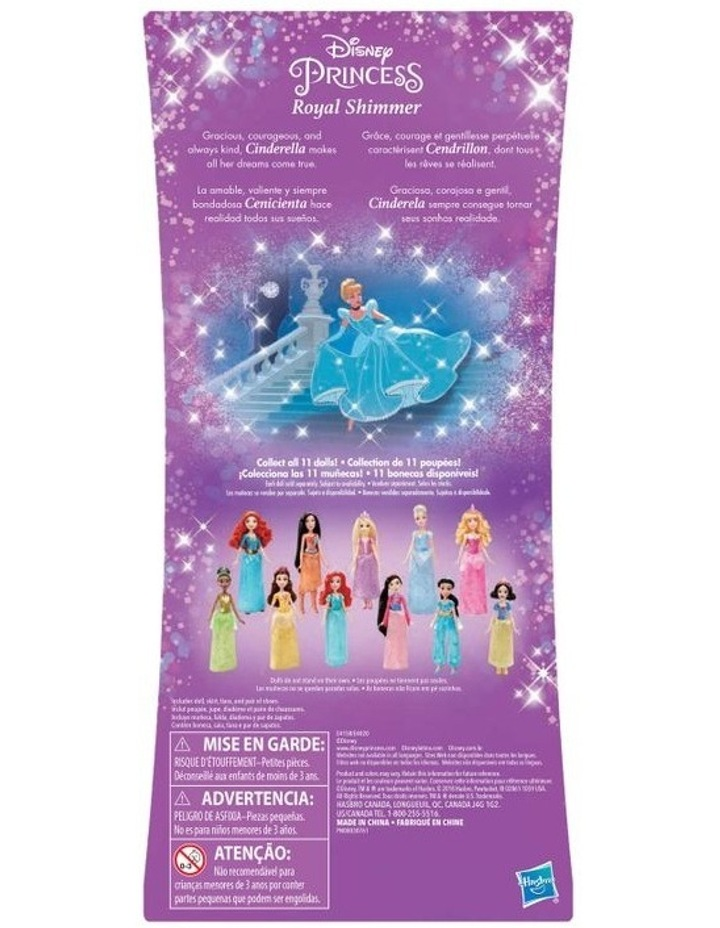Royal Shimmer Dolls  - Ariel /Rapunzel/Cinderella  Assortment image 6