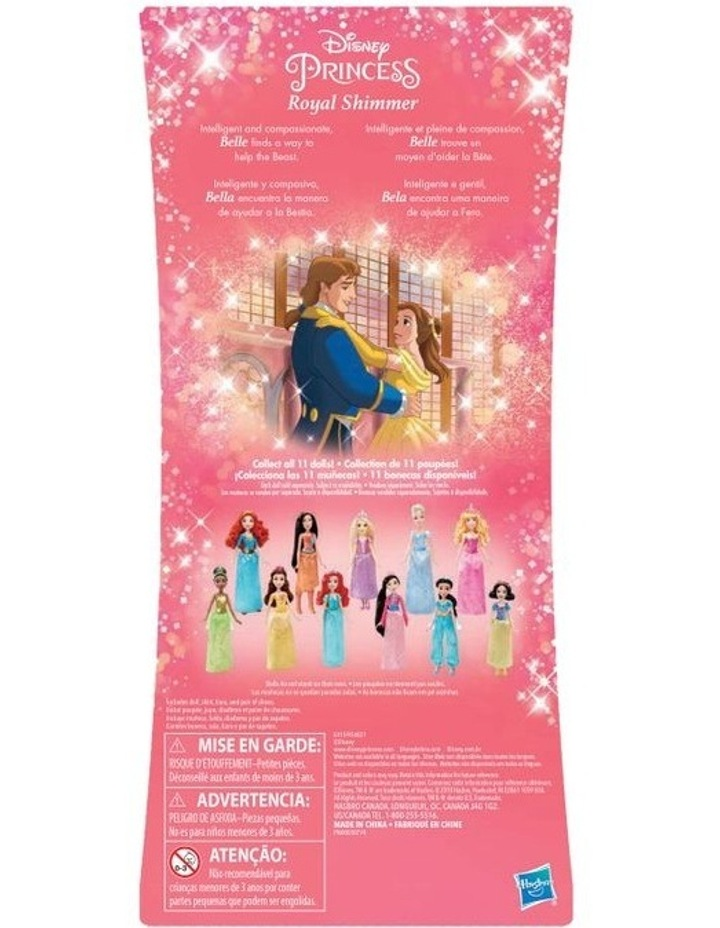 Royal Shimmer Dolls - Belle/Aurora/Snow White/Tiana Assortment image 4