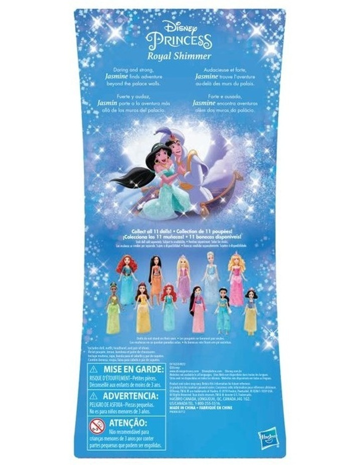 Royal Shimmer Dolls - Jasmine/Merida/Pocahontas/Mulan Assortment image 4