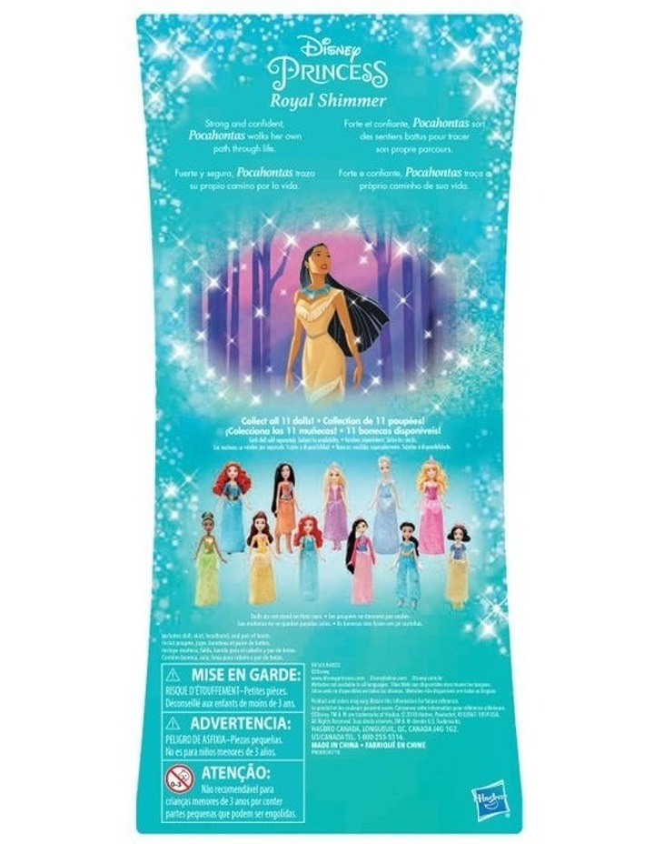 Royal Shimmer Dolls - Jasmine/Merida/Pocahontas/Mulan Assortment image 6