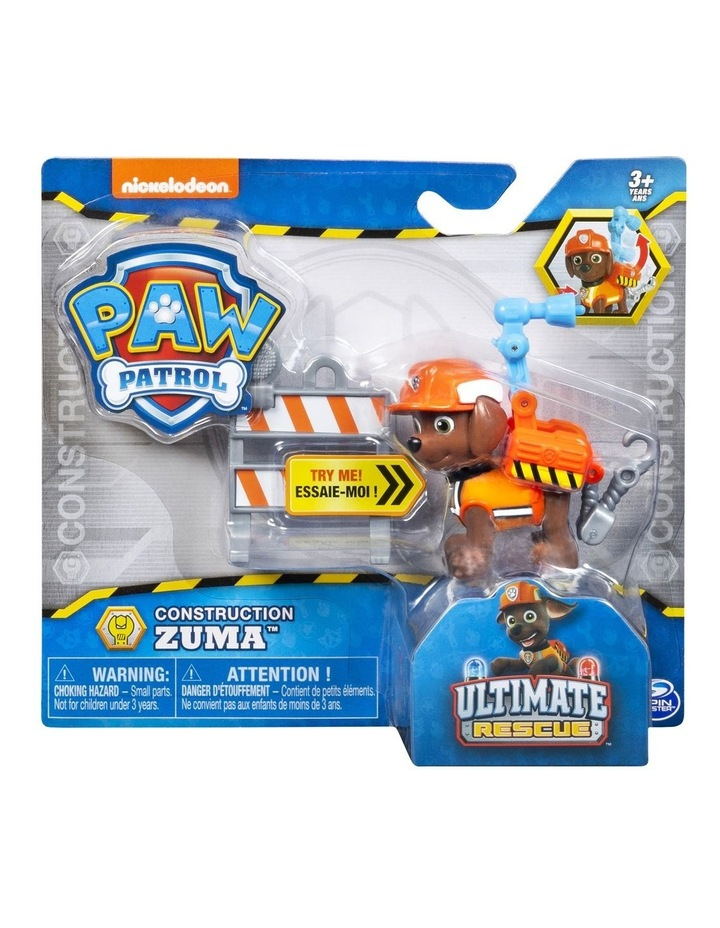 Paw Patrol Hero Action Pack Pup Ultimate Construction Assortment image 1