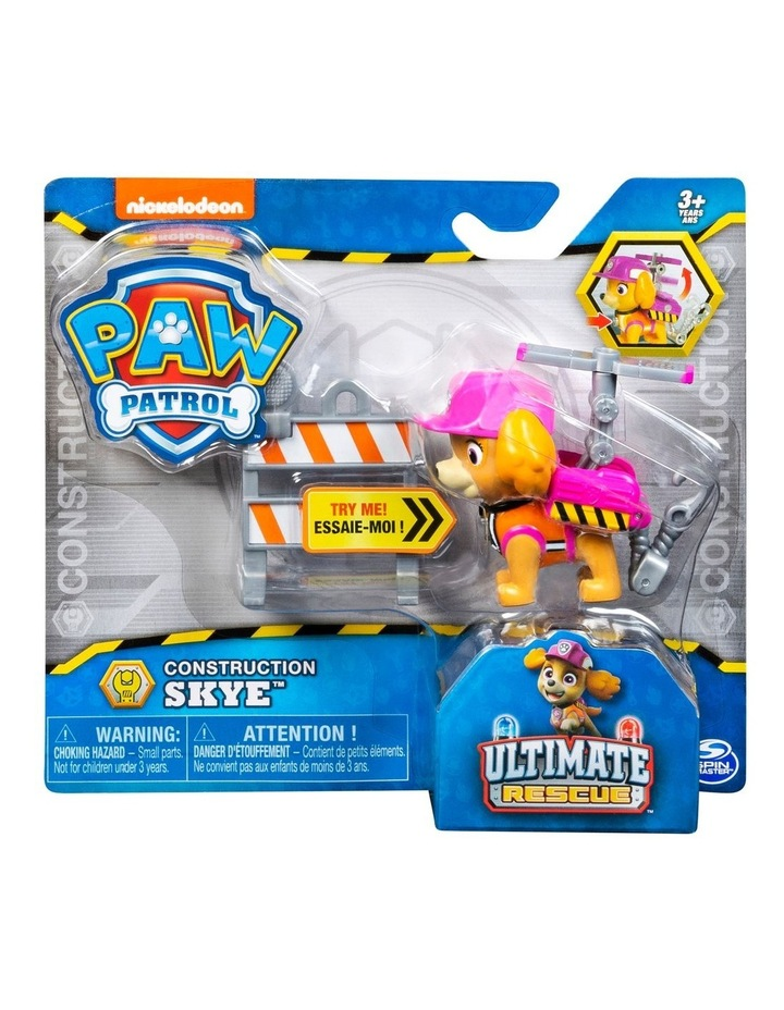 Paw Patrol Hero Action Pack Pup Ultimate Construction Assortment image 4