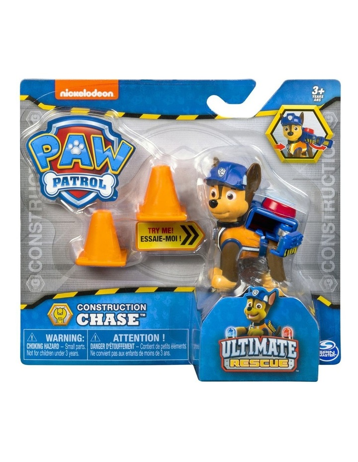 Paw Patrol Hero Action Pack Pup Ultimate Construction Assortment image 5
