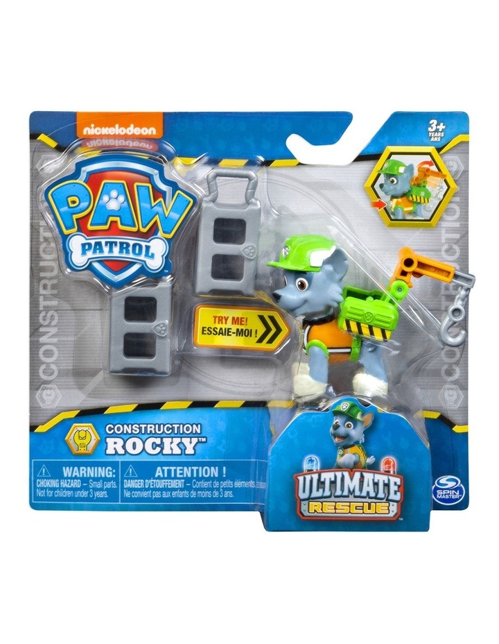 Paw Patrol Hero Action Pack Pup Ultimate Construction Assortment image 6