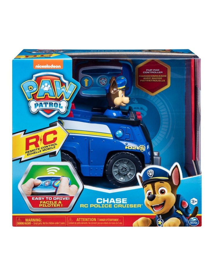 Paw Patrol Remote Control Vehicle - Chase & Marshall Assortment image 2