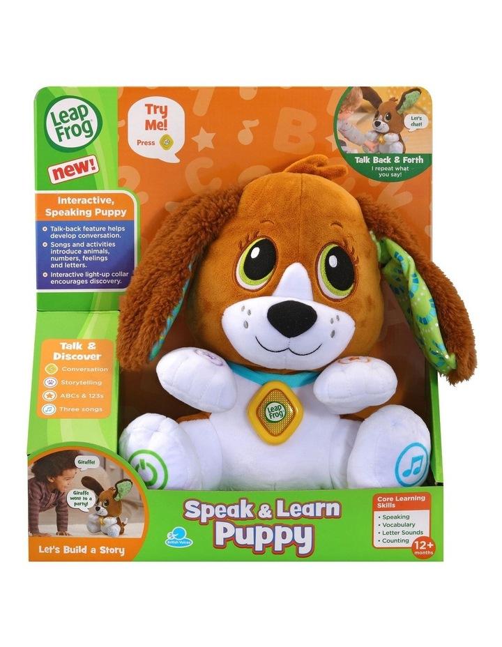 Speak & Learn Puppy image 2