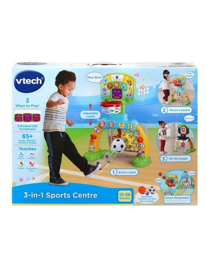 3-in-1 Sports Centre image 2