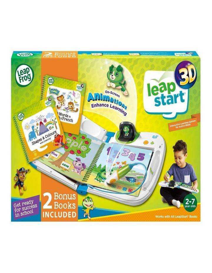 LeapStart 3D with 2 Bonus Books Bundle image 6