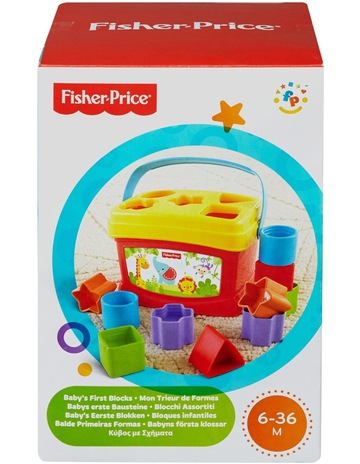 Tomy Shake and Sort Cupcakes Activity Toy Role Play Educational for Kids/Toddler Baby Baby Gear