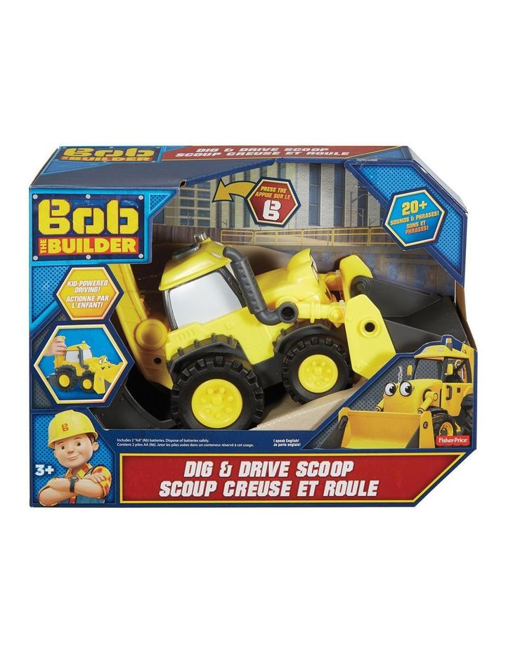 Dig And Drive Scoop image 2