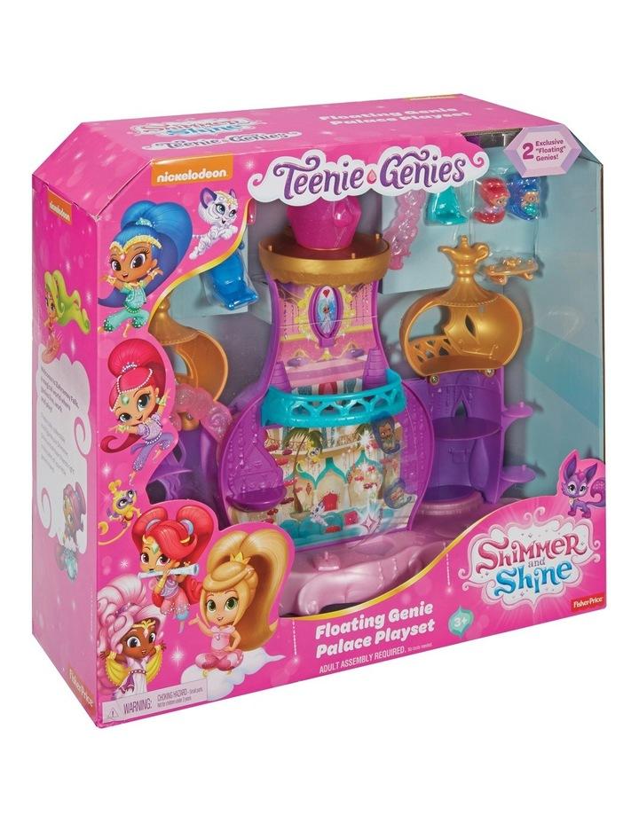 Shimmer & Shine Floating Genie Palace image 1