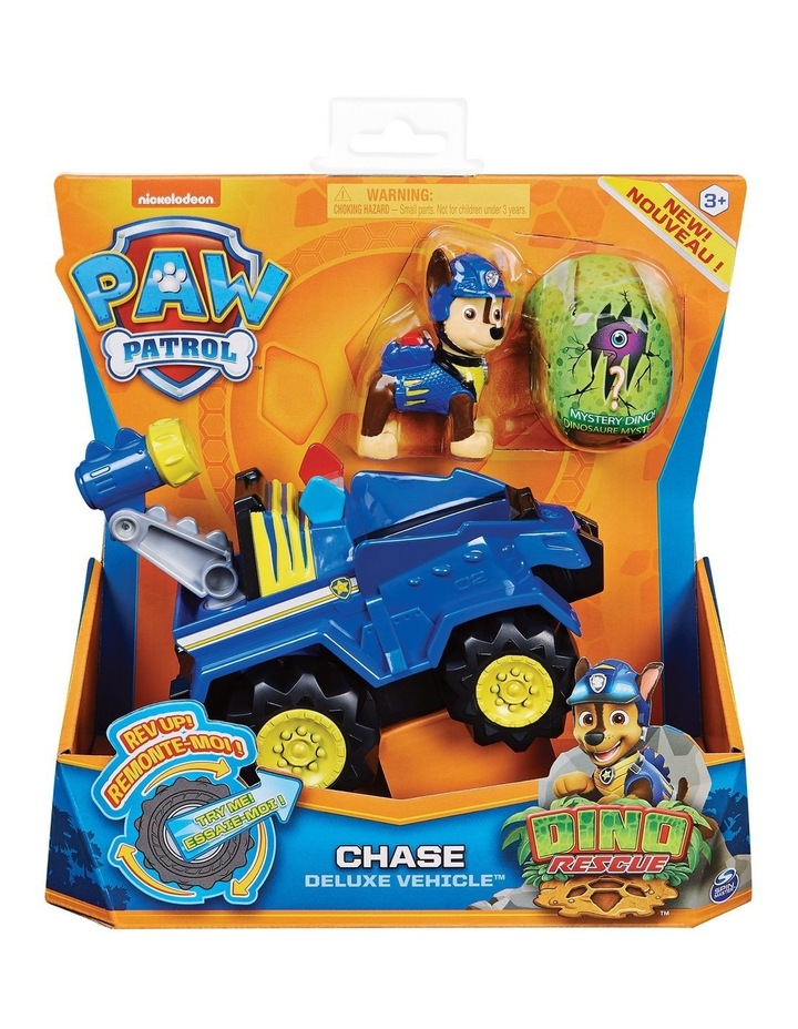 Dino Themed Vehicles - Assorted* image 2