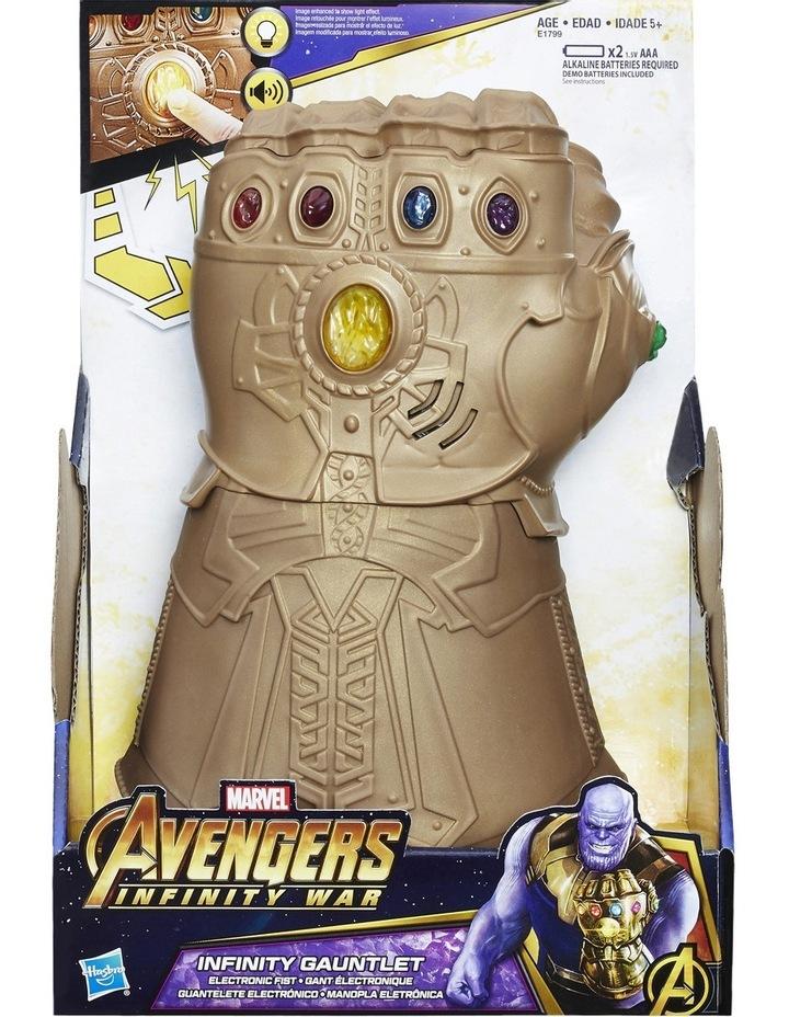 Infinity Gauntlet image 1