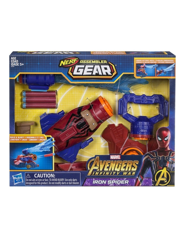 Assembler Gear Spider-Man image 1