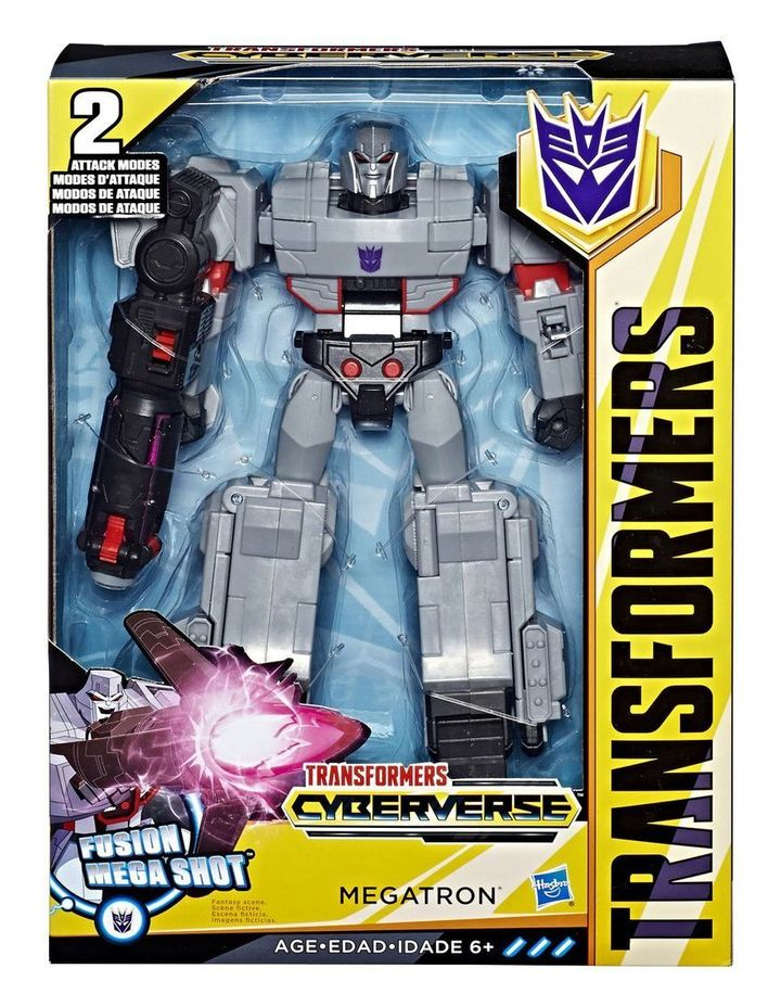 Cyberverse Ultimate Assorted image 1