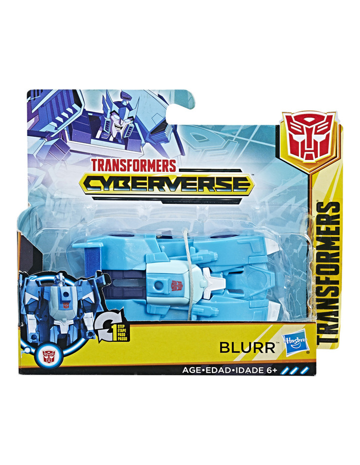 Cyberverse 1 Step Assorted image 2