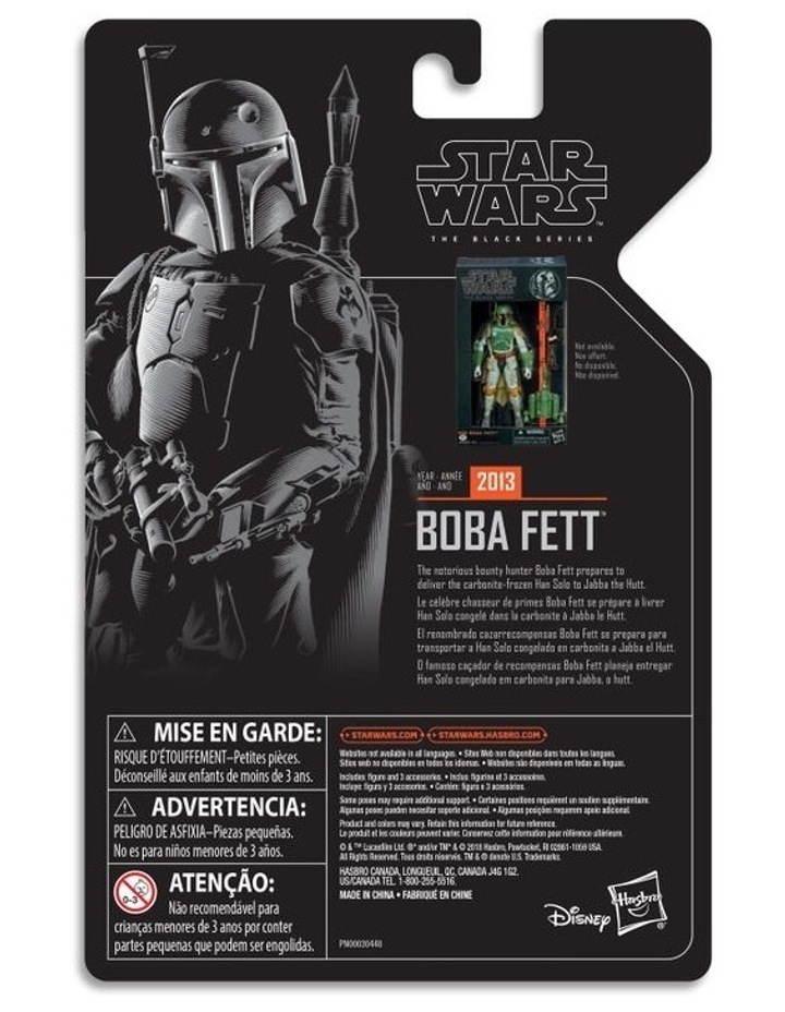 "The Black Series Archive 6"" Action Figure - Assortment image 7"