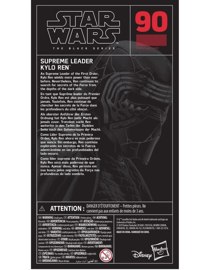 """The Black Series Collectible 6"""" Action Figures Assortment image 3"""
