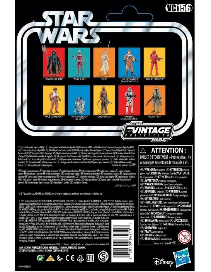 """The Vintage Collection 3.75"""" Action Figures Assortment image 3"""