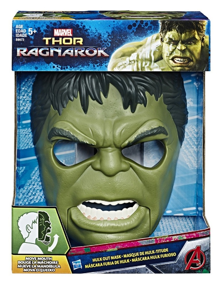 Hulk-Out Mask image 1