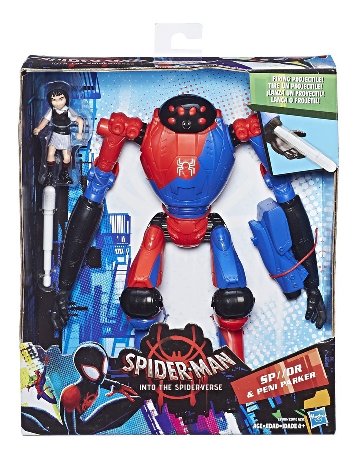 Spiderman Movie Deluxe Figure Assorted image 1