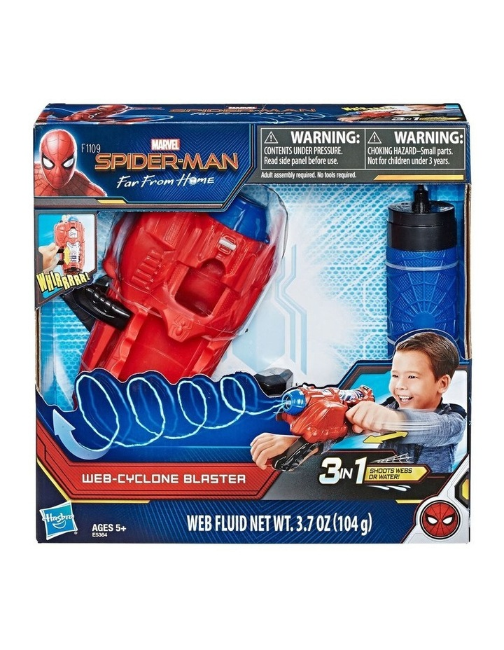 MARVEL SPIDERMAN Far From Home - Web Cyclone Blaster image 2