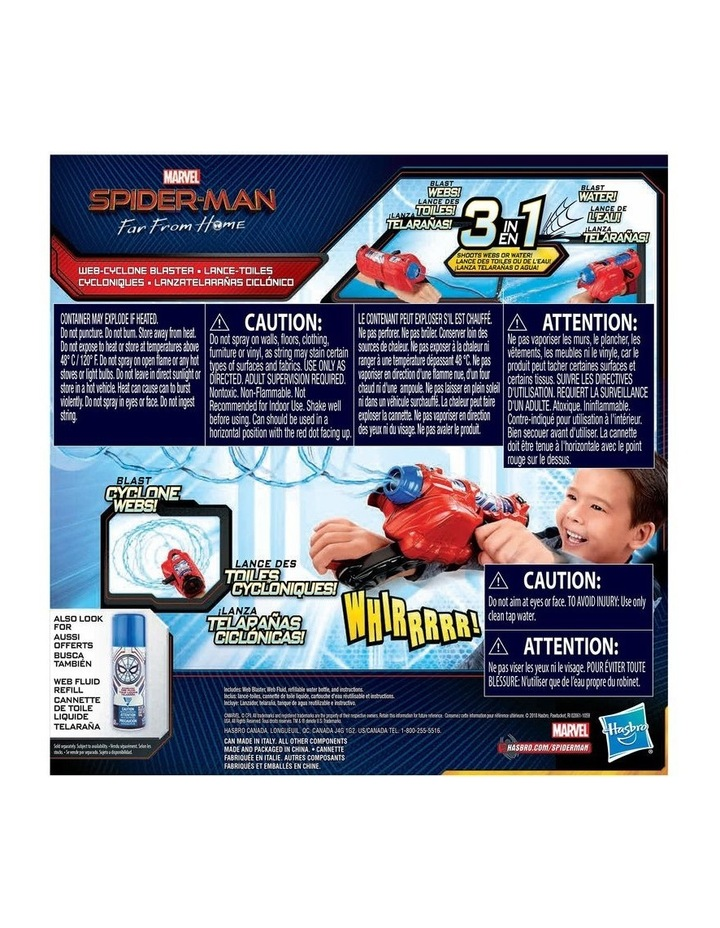 MARVEL SPIDERMAN Far From Home - Web Cyclone Blaster image 3