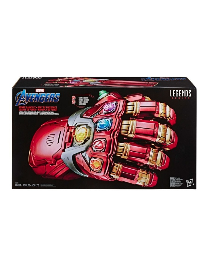 Legends Series Avengers: Endgame Power Gauntlet Articulated Electronic Fist image 2