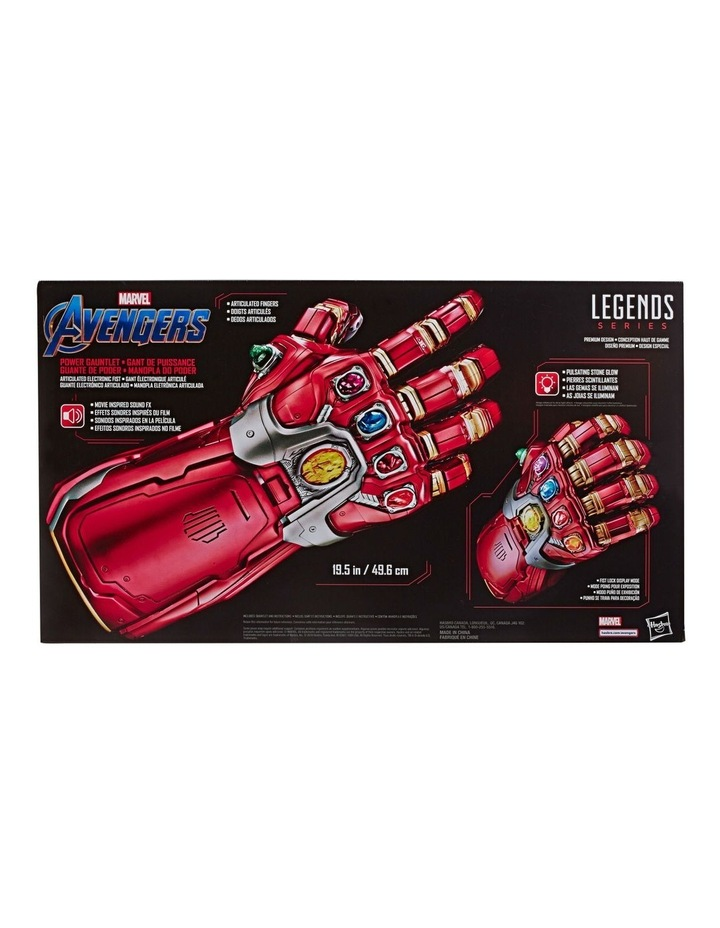 Legends Series Avengers: Endgame Power Gauntlet Articulated Electronic Fist image 3