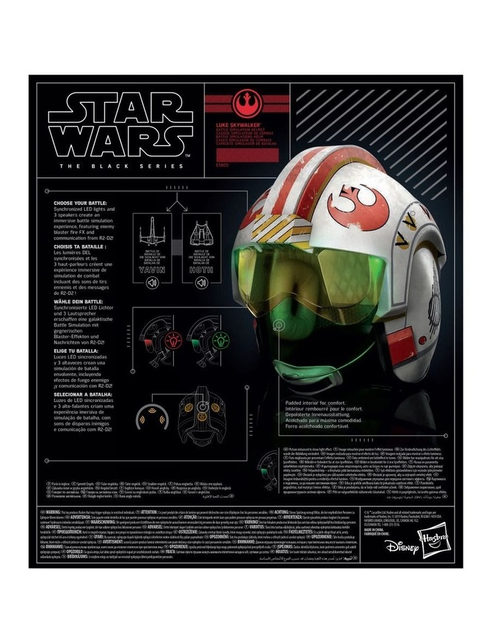 The Black Series - Luke Skywalker Battle Simulation Electronic Helmet - Lights & Sounds image 4