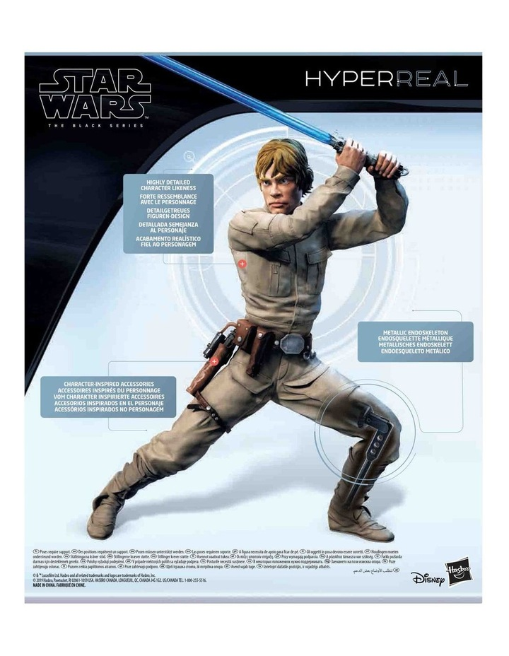 "The Black Series - Luke Skywalker 8"" Collectible Action Figure - Star Wars: The Empire Strikes image 3"