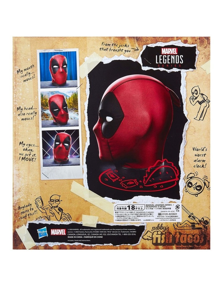 Legends Deadpools Head - Moving, Talking Electronic, App Enhanced Premium Interactive Collectible image 3