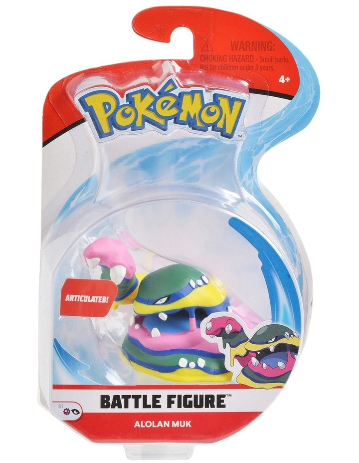 2 & 3 Inch Battle Figures Assortment image 5