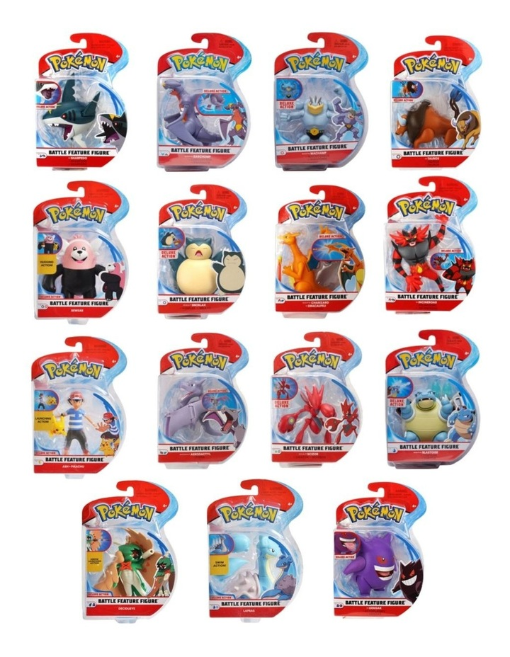 4.5 Inch Articulated Figure Assortment image 1