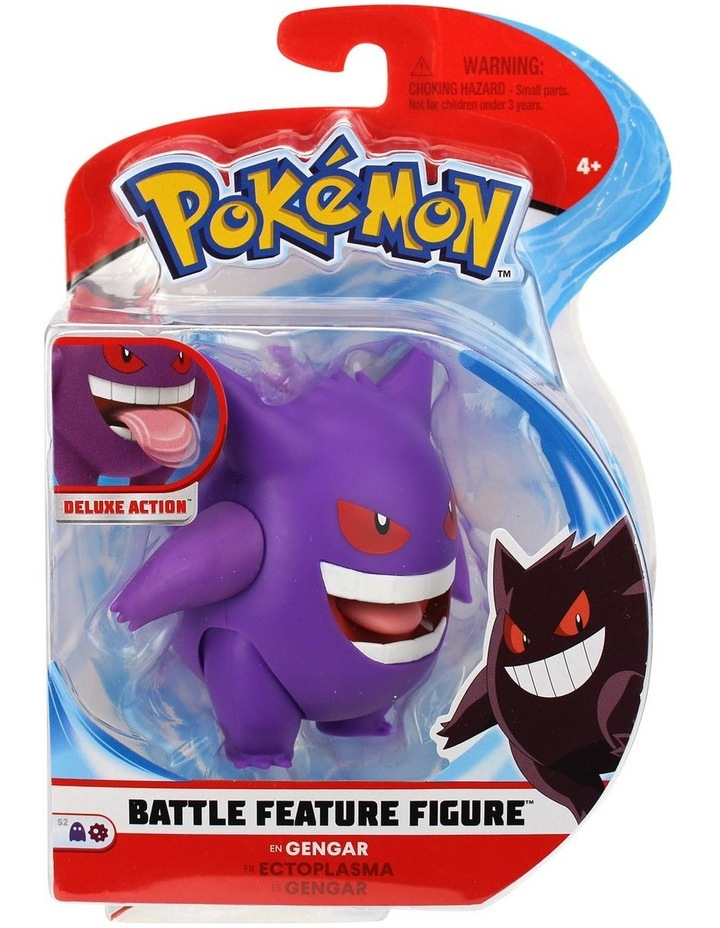 Pokemon 4.5 Inch Articulated Figure Assortment image 2
