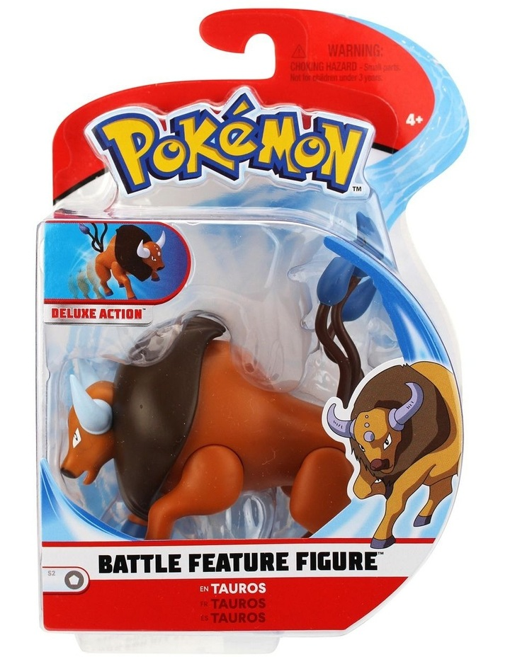 Pokemon 4.5 Inch Articulated Figure Assortment image 5