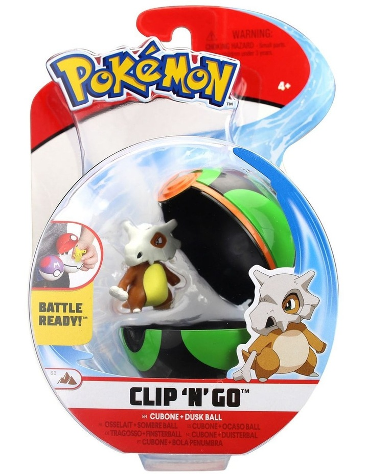 Clip and Go Pokeball Assortment image 2