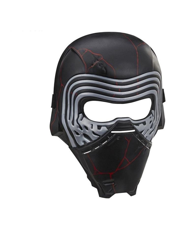 Kids Dress Up Mask image 4
