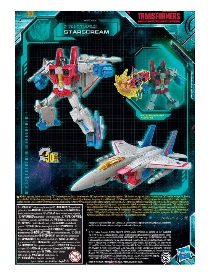 """Generations Earthrise War for Cybertron 7"""" Voyager Action Figures - Assortment image 6"""