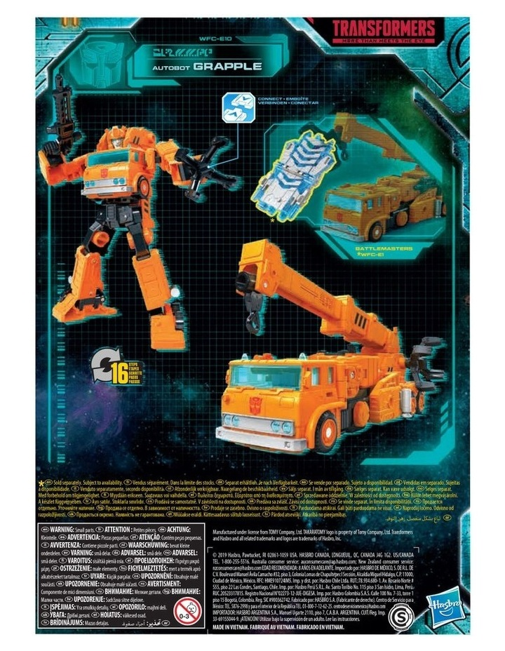 """Generations Earthrise War for Cybertron 7"""" Voyager Action Figures - Assortment image 7"""