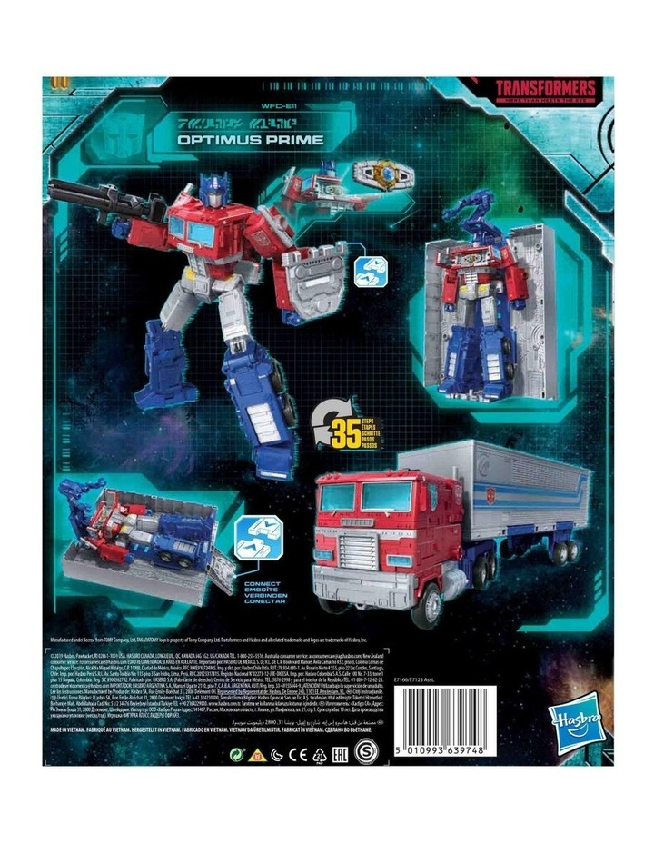 "TRANSFORMERS Generations Earthrise War for Cybertron 7"" Leader Action Figures - Assortment image 5"