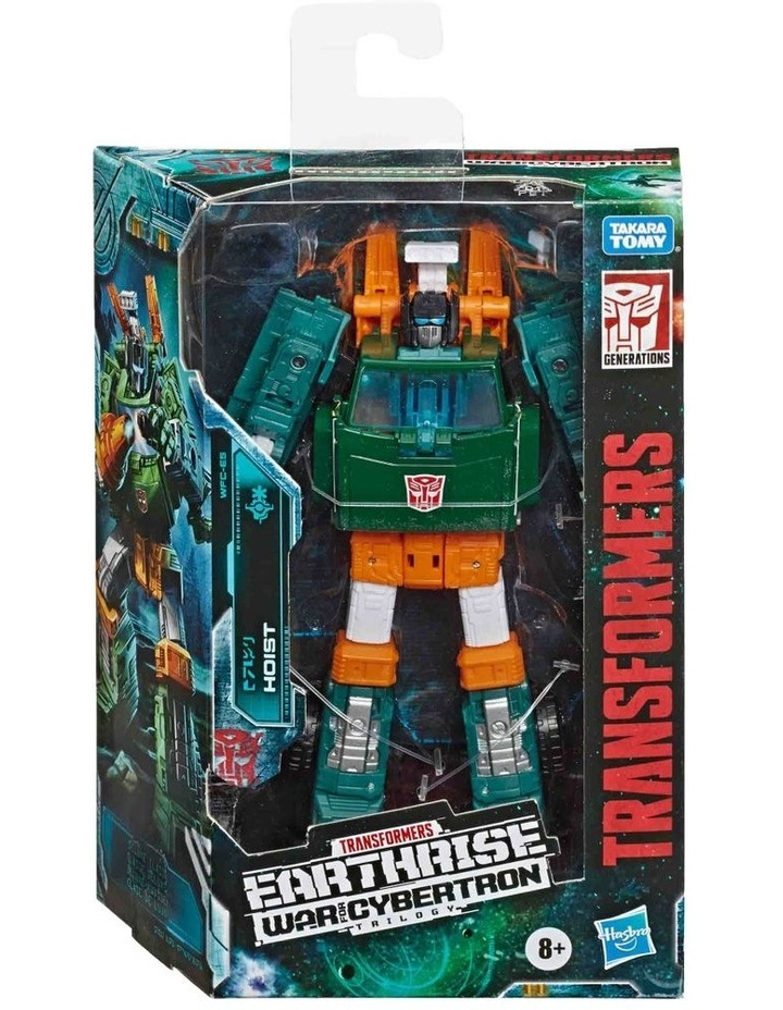 "Generations Earthrise War for Cybertron - 5.5"" Deluxe Action Figures - Assortment image 6"