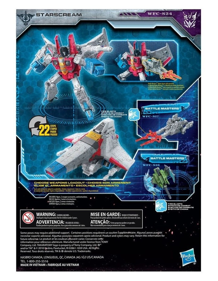 """Generations War for Cybertron Voyager Class 7"""" Action Figure Assortment image 2"""