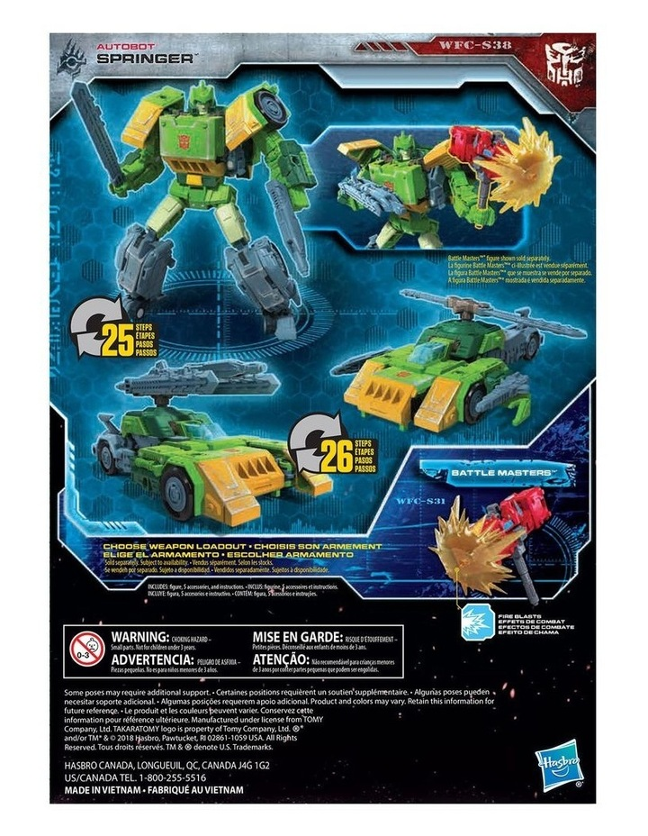 """Generations War for Cybertron Voyager Class 7"""" Action Figure Assortment image 7"""