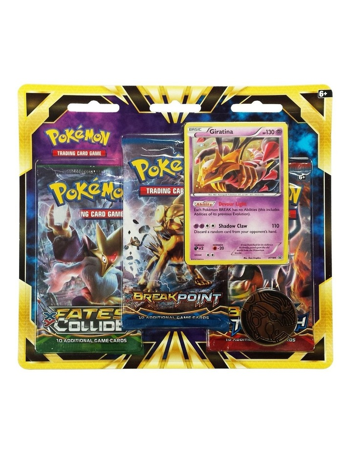 Trading Card Game Giratina 3-Pack Blister image 1