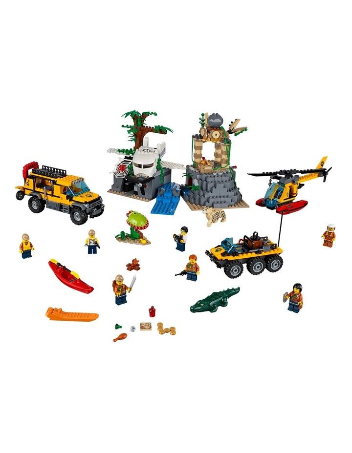 City Jungle Exploration Site 60161 image 2