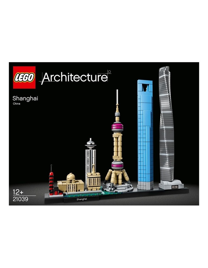 Architecture Shanghai 21039 image 7