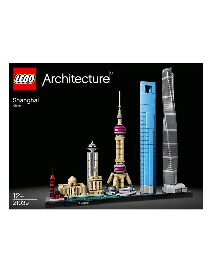 Architecture Shanghai 21039 image 8
