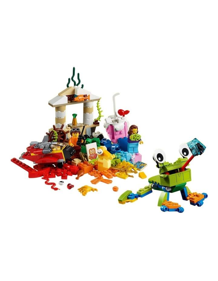 Brick Box World  Fun 10403 image 3