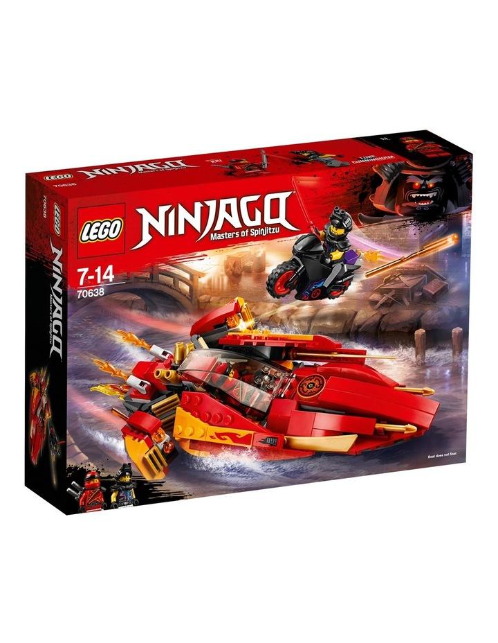 Ninjago Katana V11 70638 image 1